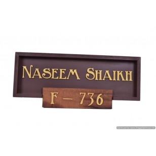MDF wood Naseem Shaikh Name Plate
