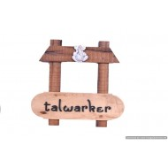 Wooden Talwarker Name Plate